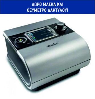 resmed001