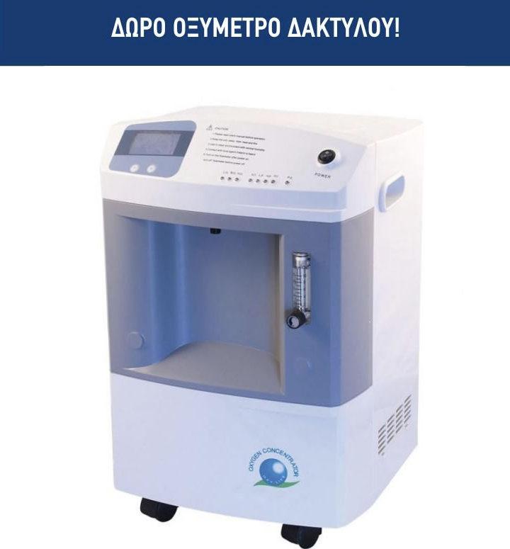 sympiknotisoxygonou0012